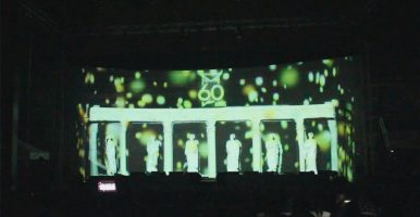 Video Mapping USC 60 años